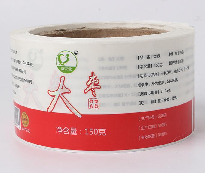 大枣瓶贴不干胶印刷
