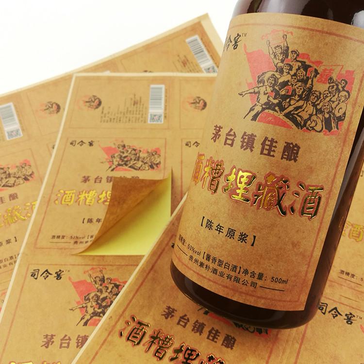 白酒标:牛皮纸材质,加烫金工艺