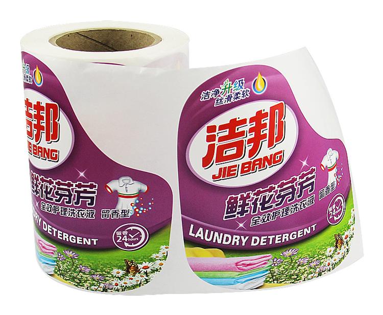 日化洗衣液不干胶印刷
