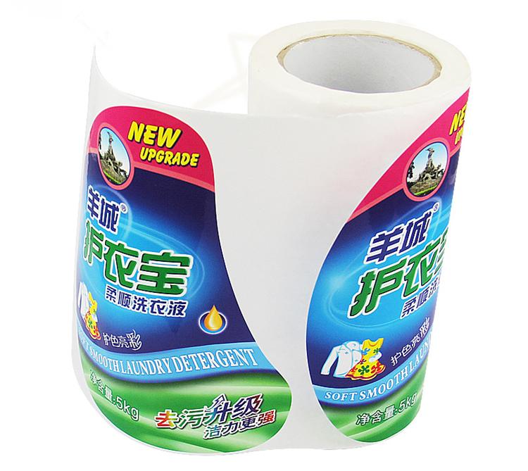 洗衣液瓶贴不干胶印刷