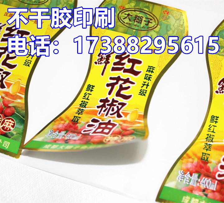 重庆标签厂 自粘标签 红花椒油商标烫金